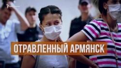 В Армянске и Перекопе превышена концентрация хлорида водорода – Роспотребнадзор
