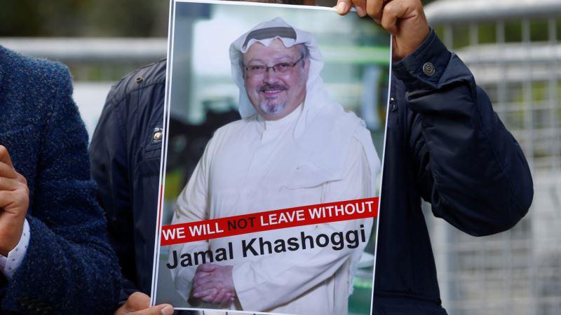 США и Европа требуют от Саудовской Аравии реальных объяснений смерти журналиста Хашогги