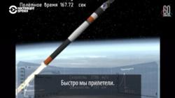 Авария на «Союзе»: в Казахстане на землю вылилось 22 тонны топлива