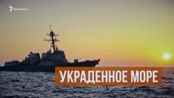 Украина и НАТО обсуждают взаимодействие на Черном и Азовском морях – Климкин