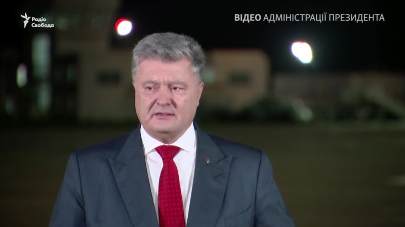 Порошенко – Украина защитит права священнослужителей, добровольно отказавшихся от Москвы (видео)
