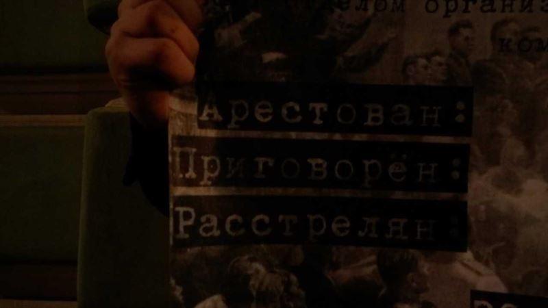Россия: в Санкт-Петербурге задержали участников акции «Бессмертный ГУЛАГ»