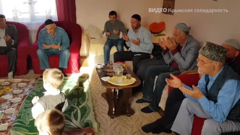 Дуа в годовщину задержания. Симферопольское дело «дело Хизб ут-Тахрир» (видео)