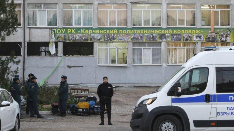 Аксенов: все учебные заведения Керчи охраняет Росгвардия (+фото)