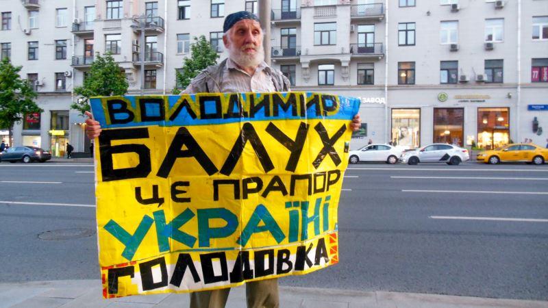 Москва: активисты пикетировали здание ФСБ с требованием освободить Сенцова и Балуха