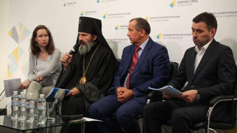 В Киеве презентовали исследование о притеснении УПЦ КП в Крыму