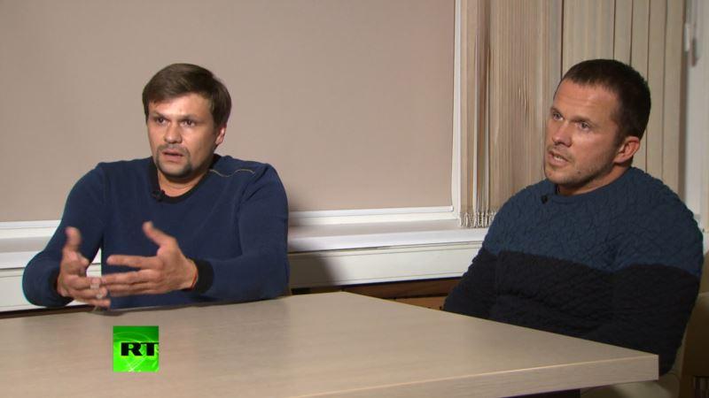 СМИ: «Петров и Боширов» тайно следили за Скрипалем в Чехии