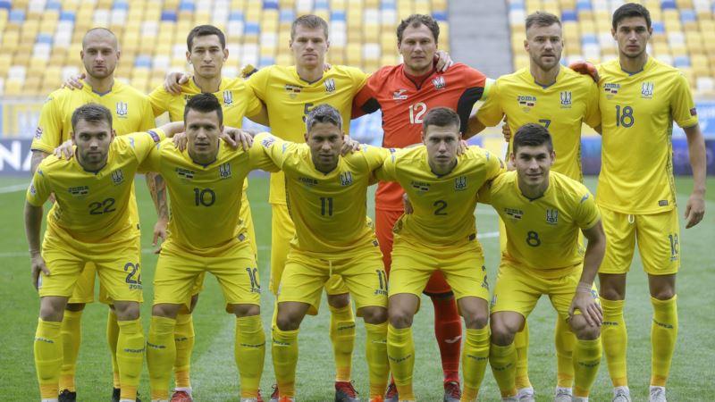 Лига наций: сборная Украины по футболу обыграла Чехию