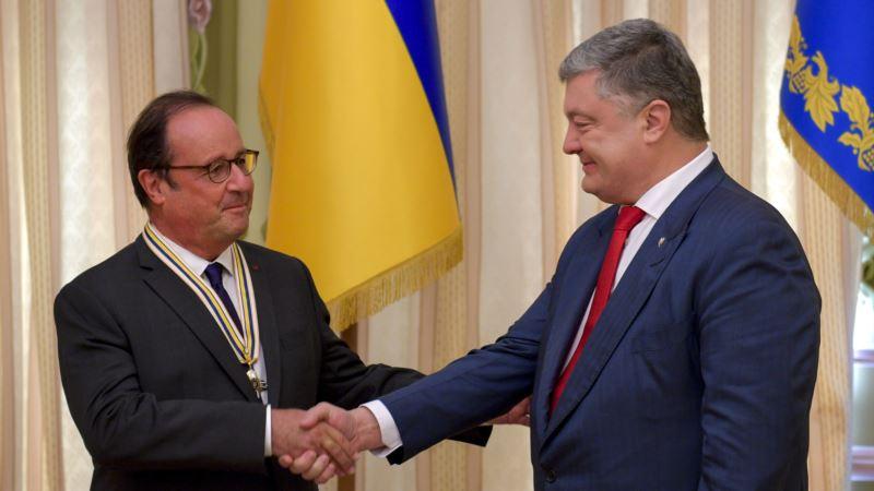 Олланд: главная цель Путина в Украине – «замороженный конфликт»