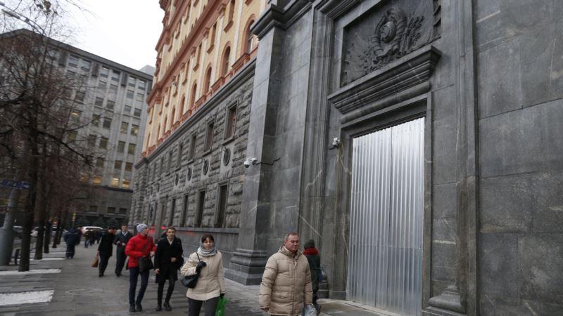 Приемную ФСБ на Лубянке забросали яйцами – СМИ