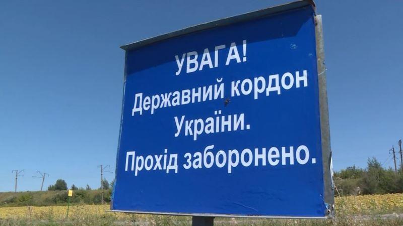 Из России в Украину пытались ввезти мертвую женщину, выдавая за живую пассажирку