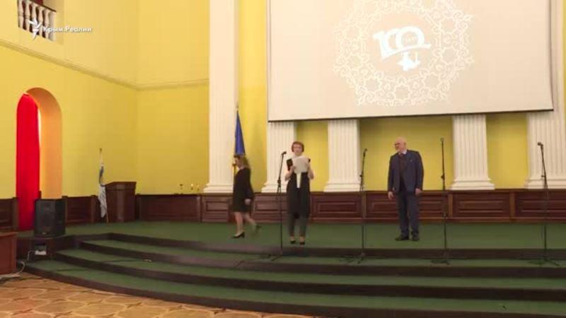 Мы возродили ТНУ, чтобы с ним вернуться в Крым – Чубаров на столетии вуза (видео)