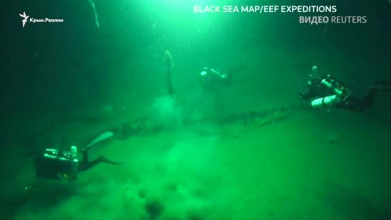 На дне Черного моря нашли древнейшее из затонувших судов (видео)