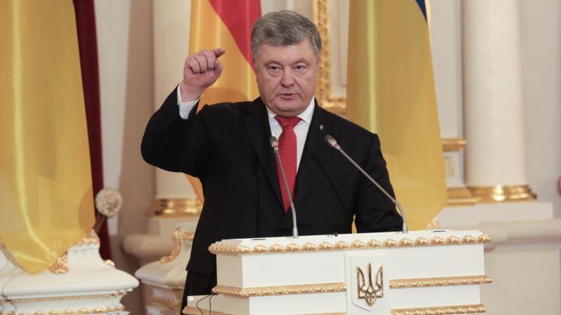 Порошенко: Крым стал базой для российских крылатых ракет