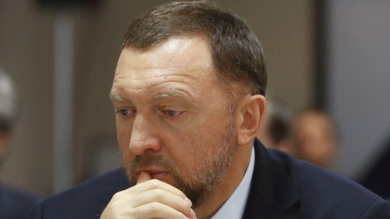 «Подсанкционные» бизнесмены из России не приглашены в Давос – Financial Times