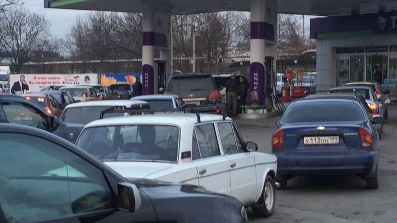 Власти Крыма просят правительство России разрешить покупать топливо без торгов