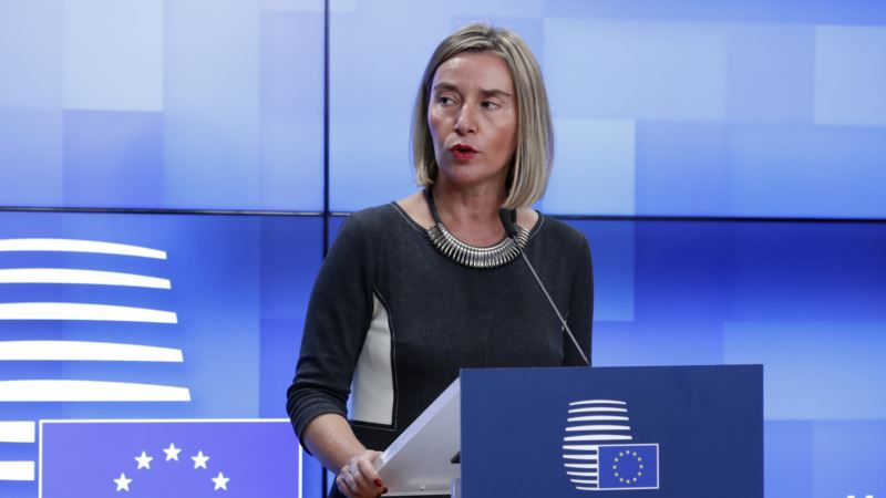 ЕС требует от России немедленного и безусловного освобождения украинских моряков – Могерини