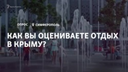 Работа администрации Симферополя признана неудовлетворительной – правительство Крыма