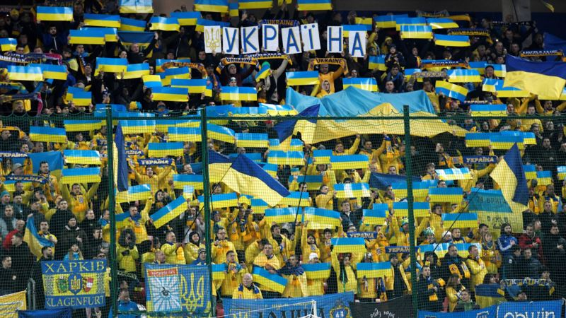 Евро-2020: Украина попала во вторую корзину для жеребьевки