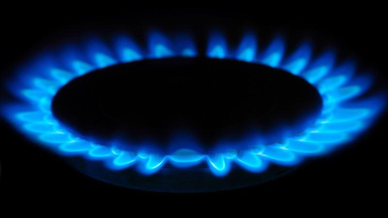 В Украине с 1 ноября дорожает газ для населения