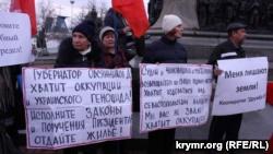 Севастополь, митинг на площади Нахимова, 15 декабря 2017 года