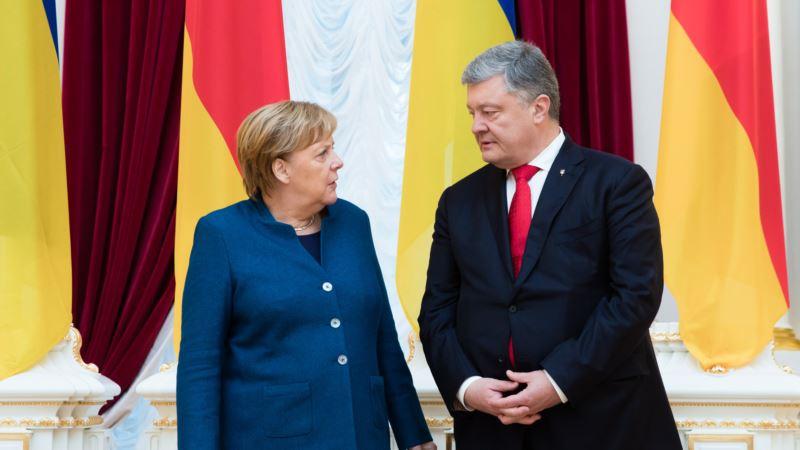 В Киеве проходит встреча Меркель и Порошенко (трансляция)