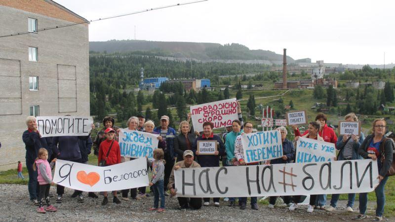 Россия: поселок на Кузбассе остался без отопления в 30-градусный мороз