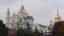 Минюст Украины отменил право УПЦ МП на пользование Почаевской лаврой