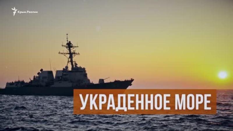Азовский кризис. Почему Россия наращивает активность в море? (видео)