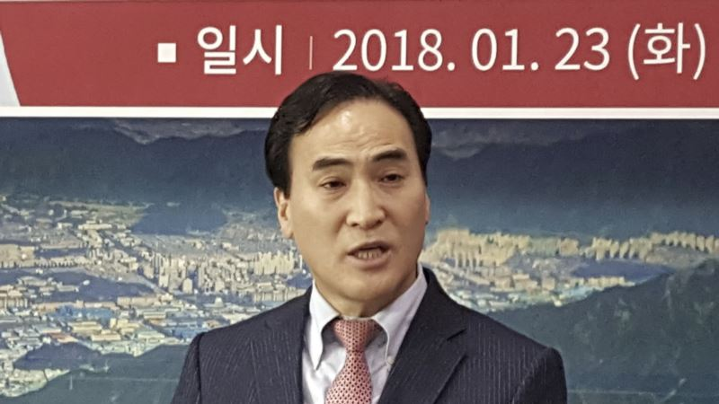 США поддерживают южнокорейского кандидата на пост главы Интерпола