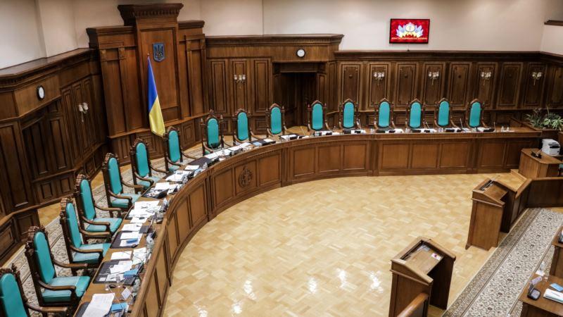 Конституционный суд Украины отказал Поклонской в открытии производства по ее жалобе