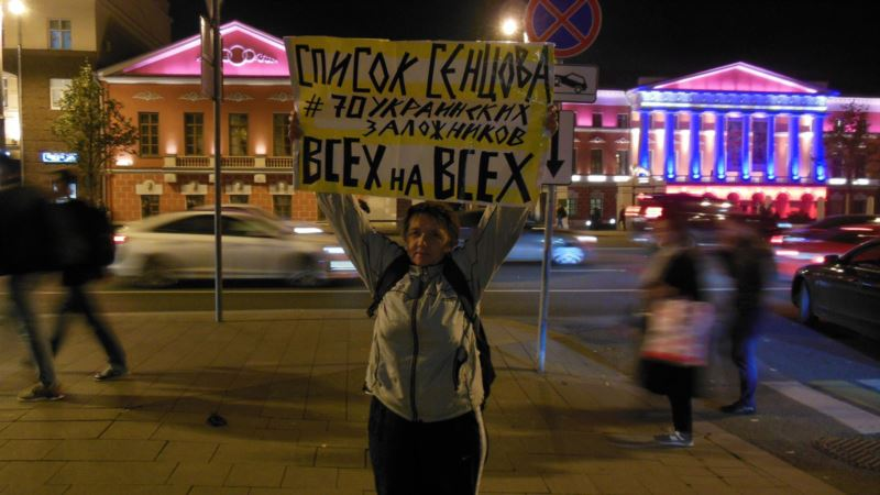Активисты в Москве провели пикеты в поддержку крымских татар и политзаключенных