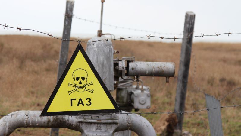 В Керчи из-за аварии без газа остались два района – СМИ
