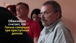 Киев: обвиняемый в госизмене крымский экс-депутат Ганыш просит суд признать его невиновным
