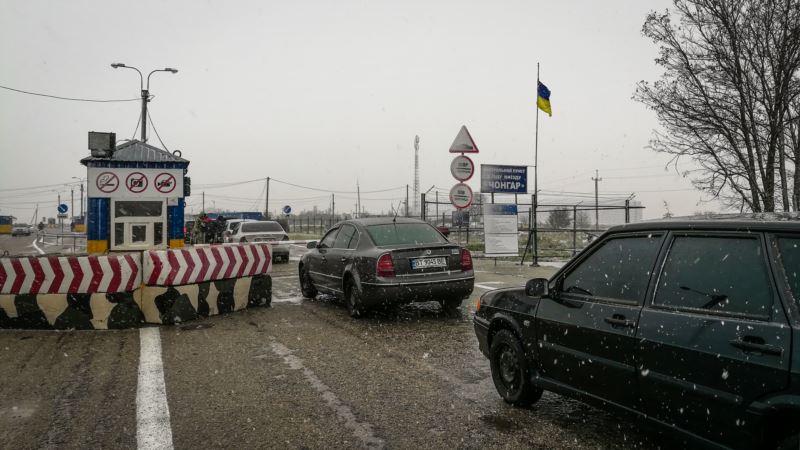 На админгранице с Крымом подразделения Госпогранслужбы Украины – в боевой готовности (+фото)