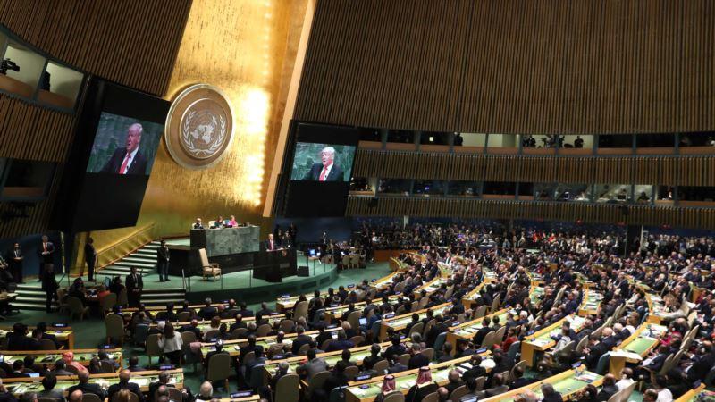 Третий комитет Генассамблеи ООН принял резолюцию по Крыму