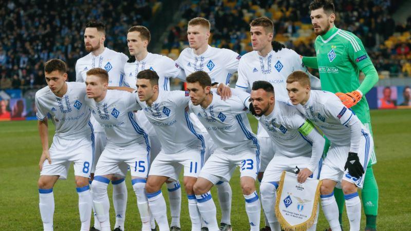 Лига Европы: «Динамо» забило три мяча и победило «Ренн» в Киеве