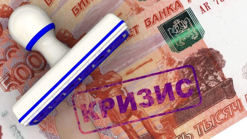 В России рухнул рынок акций и вырос курс доллара из-за событий в Керченском проливе