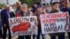 Россия: в Новосибирске готовят митинги и шествия против пенсионной реформы