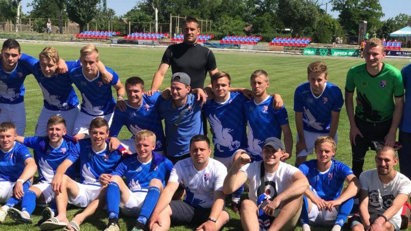 Чемпионат Украины: «Таврия» сыграет с «Никополем»