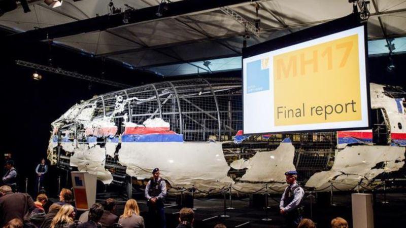 Десятки родственников погибших в катастрофе малазийского «Боинга» судятся с Россией