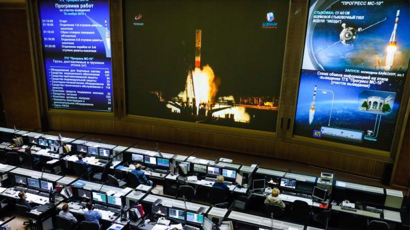 Россия запустила к МКС грузовой космический корабль