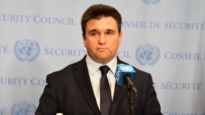 Facebook должен работать со своим украинским сегментом из Киева – Климкин
