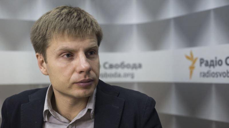 Украинский нардеп требует расследовать поездку в Крым сына чешского премьера