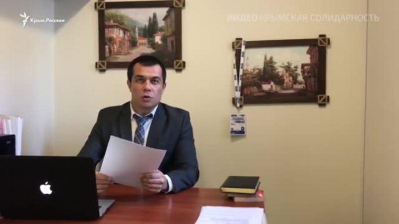 Курбединов о визите прокурора: «Давление на адвокатов продолжается» (видео)