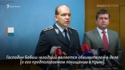 Министр внутренних дел Чехии рассказал о расследовании «крымского скандала» (+видео)