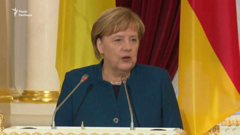 Ангела Меркель о российской агрессии в Украине (видео)