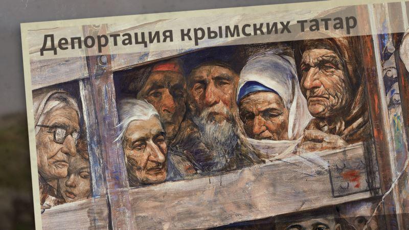 В Украине на государственном уровне почтят память жертв депортации крымских татар
