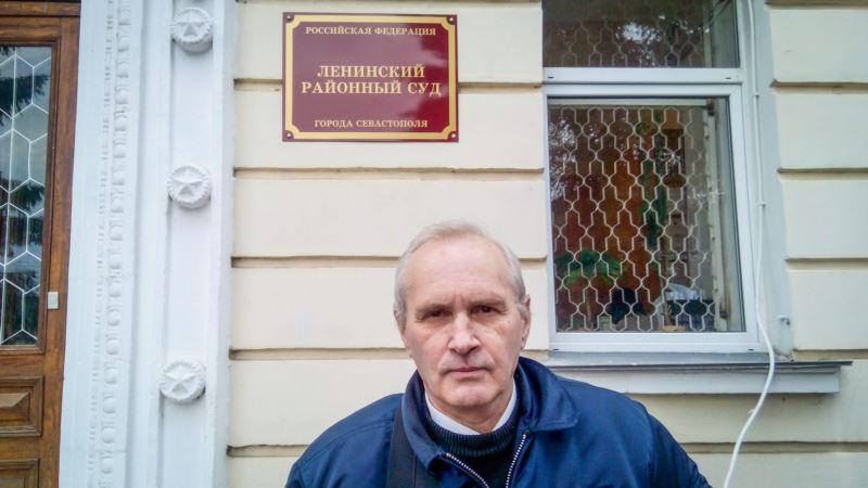 В Севастополе суд начал рассмотрение иска правозащитника к властям города