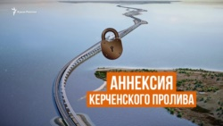 США планируют направить военный корабль в Черное море – CNN